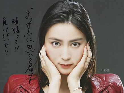 ogawa_1612_s