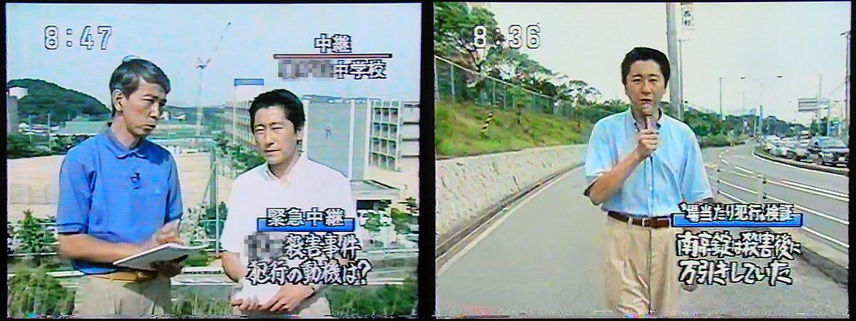 reporter_2