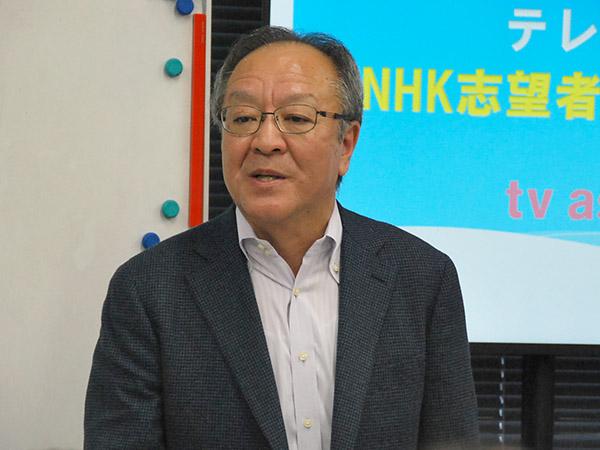 nhk2018_02