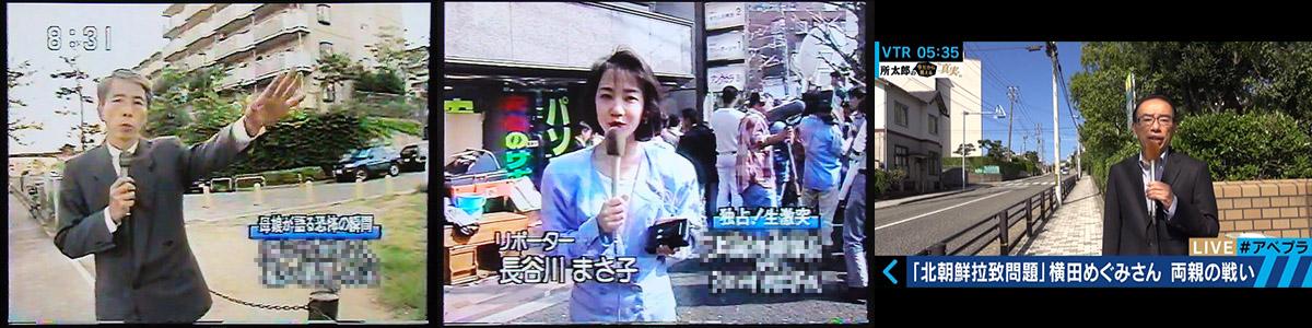 reporters1901