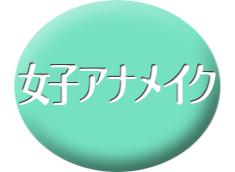 icon_make