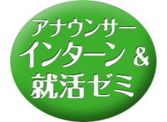 icon_an_ss2020