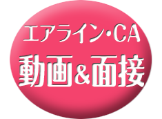 icon_ca